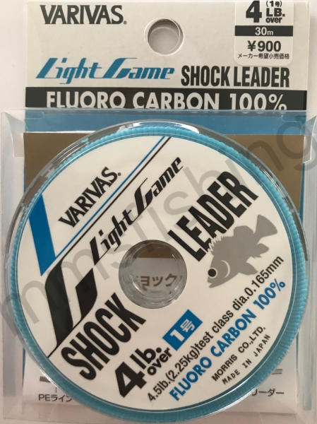 Light Game Shock Leader 2,25Kg
