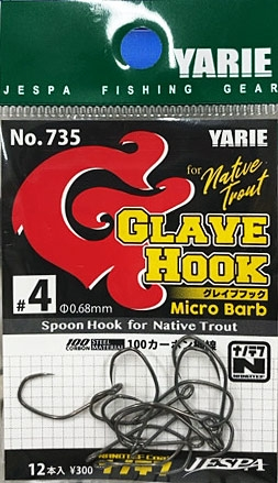 Yarie Glave Hook Micro Barb #4 No. 735
